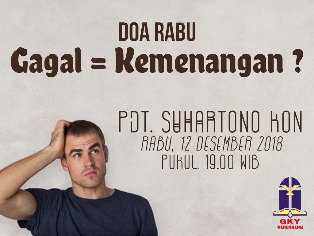 doa-rabu-gky-gerendeng-12-desember-2018